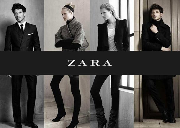 Zara работа моделью работа моделью в белая холуница